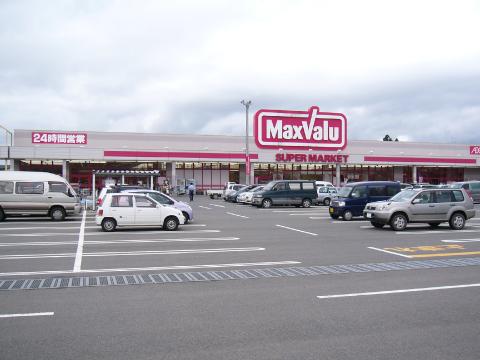 マックスバリュ新庄店