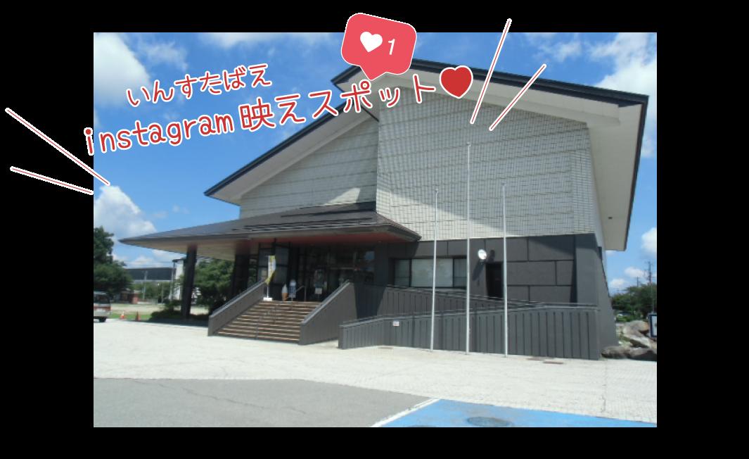 新庄ふるさと歴史センター